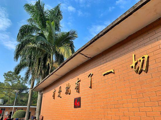 广西亭凉医院